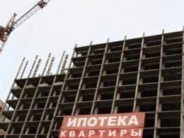"""На ипотеку надо будет 3 четверти контрактов с """"первичкой"""" Московской области"""