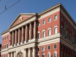 В городе Москва соединят департаменты богатства и земельных ресурсов
