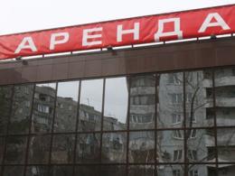 Рынок аренды жилища принес Москве 130 млн руб