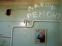Наиболее дорогую находящуюся в московской области комнату расценили в 650 тыс руб