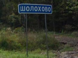 Прохоров реализовал 100 гектаров в Московской области под квартирной массив