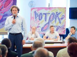 Организация Полонского сообщила о вероятном банкротстве