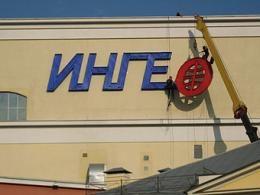 В Смоленске откроют большой торгово-развлекательный центр