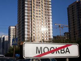 В Московской области подорожали новостройки эконом-класса