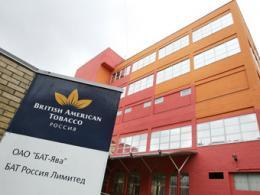 ВЭБ приобретет сигаретную фабрику для формирования девелоперского проекта