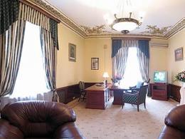 В городе Москва повысилось в цене существование в шикарных гостиницах