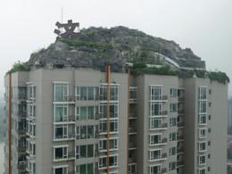 """От китайца попросили снести """"высокий пентхаус"""" в центре города"""