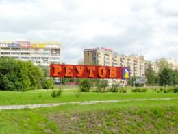 В Лефортово возведут функциональный район