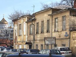 Трибунал попросил отреставрировать дом Шаляпина вМоскве