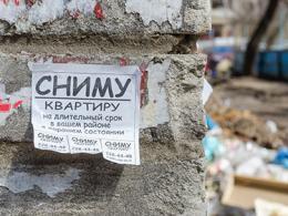 Создан ранг наиболее доступных арендных квартир Москвы