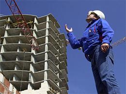 Столица вошла впятерку наиболее дорогостоящих рынков конторской объектов недвижимости
