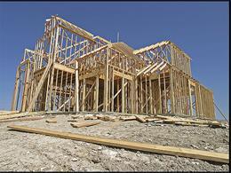 КНР приготовил меры противодействия спаду нарынке жилища