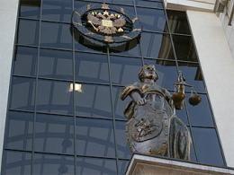 Высший трибунал РФ пояснил неоднозначные моменты Квартирного кодекса