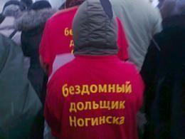Прокуратура упрекнула Минмособлстрой в занижении числа дольщиков