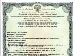 В РФ сделана целая Государственная работа госрегистрации прав на недвижимость