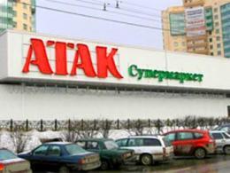 """""""Ашан"""" в 5 раз повысит количество дискаунтеров """"Атак"""" в РФ"""