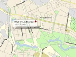 В городе Москва переводили еще одно нелегальное ТСЖ