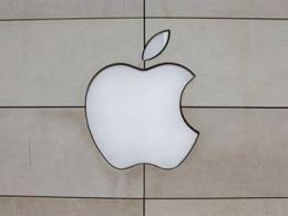Эпл переплатил домашней паре за земельный участок в 50 раз