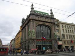 Арендатором Елисеевского оказался знаменитый владелец ресторана