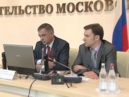В Московской области сделают ресурс по починке многоквартирных зданий