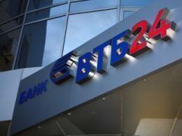 Часть госбанков на рынке ипотеки повысится до 70 %
