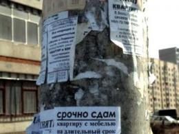 """В городе Москва и области быстро повысилось предложение """"арендных"""" квартир"""