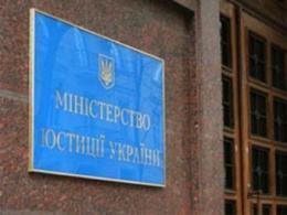 Корреспонденты просили открыть информацию о сделках с квартирами в Украине
