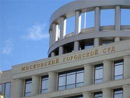 Мосгорсуд отказался закрывать вышки Полонского