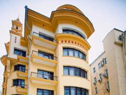 Предложение на рынке аренды престижного жилища Города Москва снизилось на 30%