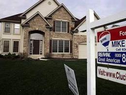 Банки США конфисковали небывалое число залогового жилища