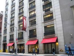 На офисном рынке Нью-Йорка заключена большая операция