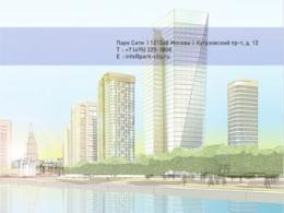 ГК ПИК реализовала долю в одном из самых крупных программ Города Москва
