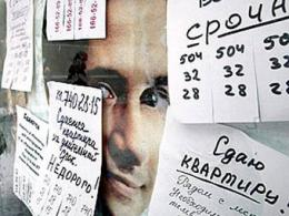 """Аренда доступных """"однушек"""" в городе Москва в течение года подешевел на 20 %"""