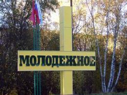 Санкт-Петербург реализует 70 гектаров под стройку у Финского залива