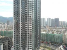 В китайских мегаполисах ввели свежий налог на недвижимость