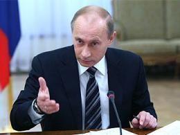 Путин выбил у Никиты Белых скидку на жилище для молодой семьи