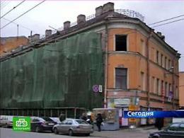 В Санкт-Петербурге в первый раз постараются конфисковать артефакт культуры