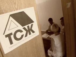 В городе Москва возбуждено 60 криминальных дел о нелегальных ТСЖ