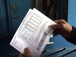 За полмесяца на тарифы ЖКХ в Публичную палату жаловались 1500 человек