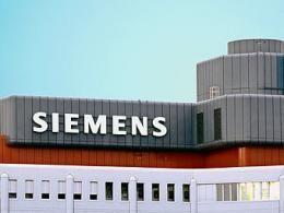Вместо штаб-квартиры Siemens возведут лучший кабинет
