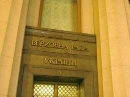 В Украине утвердили законопроект о градостроительной работы