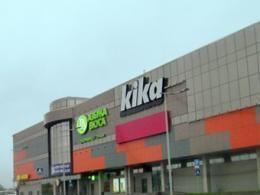 В РФ раскрылся свежий супермаркет Kika