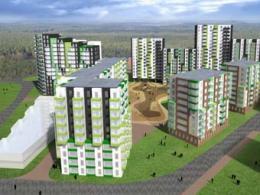 В Московской области построят квартирной квартал бизнес-класса