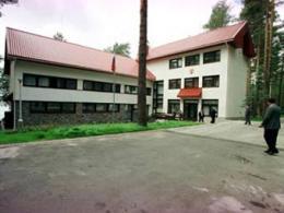 Резиденцию Ельцина в Карелии поставили на реализацию