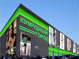 """В Томске будет торгово-развлекательный """"Смарагдовый Город"""""""