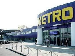 METRO раскроет супермаркет в Смоленске
