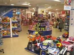 """Команда """"Детский мир"""" раскроет 50 супермаркетов за 2 года"""