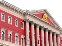 Собянин принял решение упразднить еще один проект Батуриной