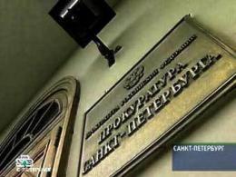 Прокуратура Санкт-Петербурга обнаружила 3500 нарушений в области ЖКХ