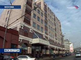 ТНК-ВР спасла за штаб-квартиру 238 млн долларов США